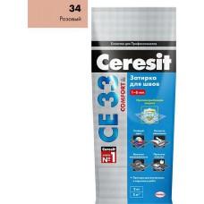 Затирка д/ш CERESIT CE33 №34 розовая 2кг (48595)