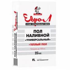 Налив пол ЕВРО-Л 25кг универсальный