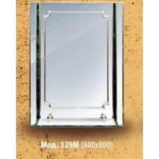 Зеркало 129М малахит-серебро(600*800)(129М м/с)