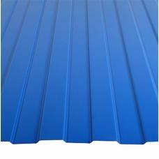 Профнастил С-8 (ПЭ-01-5005-0,4) 1200х2000 сигнально-синий