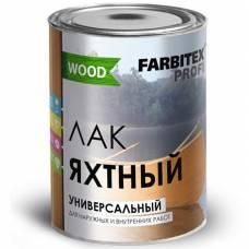 Лак FARBITEX яхтный уралкидный 0,9л универсальный, высокоглянцевый (4300004752)