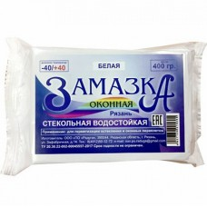 Замазка рамная 0,4кг/Рязань/ (226373)