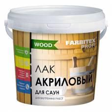 Лак FARBITEX ПРОФИ WOOD д/cаун акриловый матовый 1,0кг (4300004850)