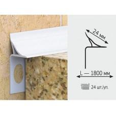 Бордюр на ванну п/плитку 24 мм-1,8 м (24) арт.2052
