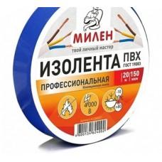 Изолента ПВХ Милен проф.15мм/20м синяя (106739)