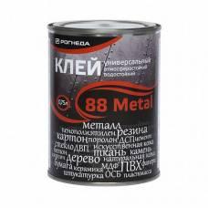 Клей 88-МЕТАЛЛ 0,75л