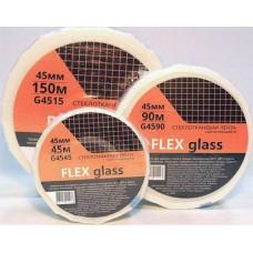 Серпянка самокл.Flex Glass 45ммх45м (G4545) (100627)