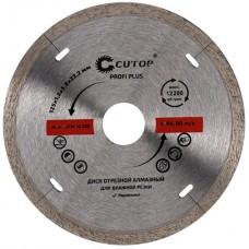 Диск алмаз CUTOP Profi Plus 115х1,2х22,2мм вл. резка (64-11512)