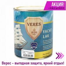 Лак VERES яхтный 0,75л глянцевый (45939)