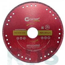 Диск алмаз CUTOP Special 125х1,7х22,2 специальный по металлу (71-393)