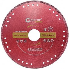 Диск алмаз CUTOP Special 230х2,3х20х22,2 специальный по металлу (71-418)