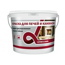 Краска для печей и каминов термостойкая белая 1,3кг
